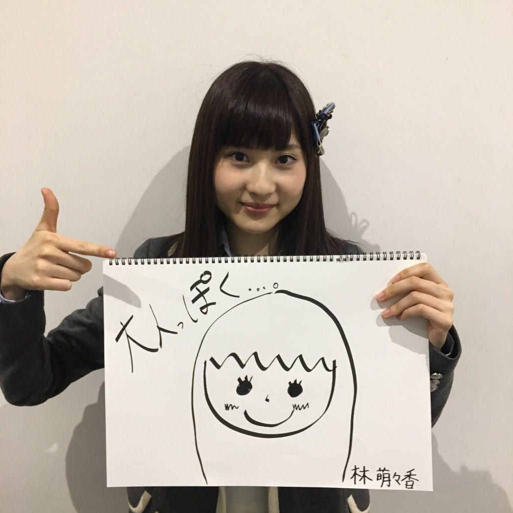 【KawaiianTV】5月4日の『夕方NMB48』チケットが瞬殺完売wwwwwwwwwwww