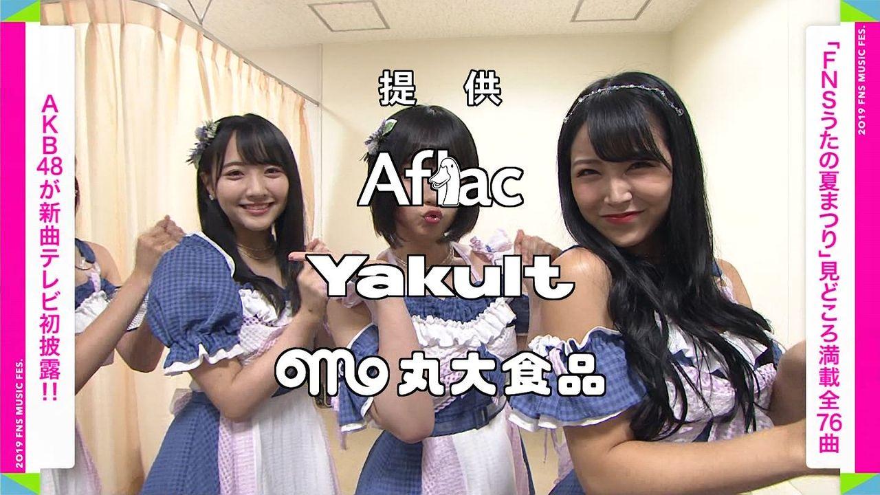 【速報】 AKB48 新曲 「サステナブル」 初披露 キタ ━━━━(゚∀゚)━━━━!!