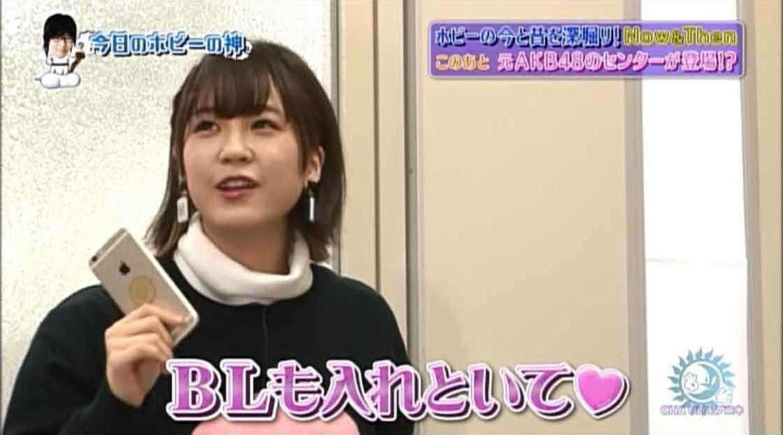 【読売連載】秋元康が小嶋陽菜を紹介するコラムで例として個性があるメンバーとしてあげた8名のメンバー