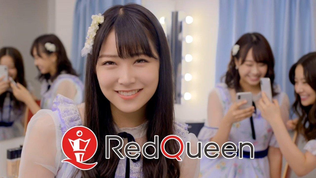 【トップ目とったんで】NMB48麻雀アプリ リニューアルキタ━━━━(゚∀゚)━━━━!!