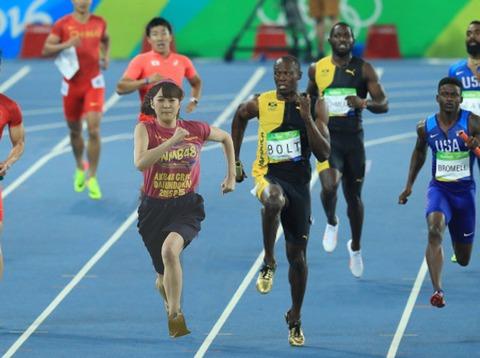 【リオ五輪】100m×4リレーで三田麻央VSボルトが実現 【クソコラ】