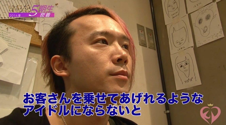 【NMB48】AKIRA「ダンスの導線だけは、死んでも守れ、なんでか分かるか?」