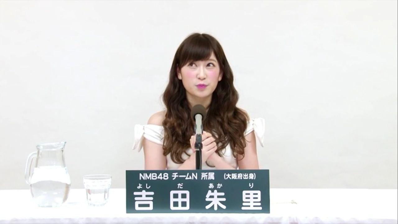 【NMB48】吉田朱里「私は東京に住みたい、私のやりたいことは東京にある」