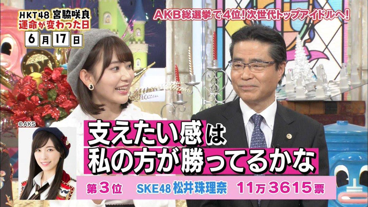 【悲報】HKT48宮脇咲良さん、今日も元気に握手会欠席