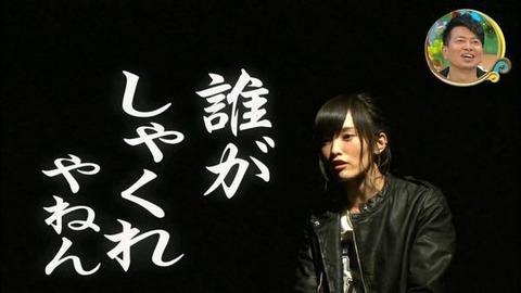【AKB48G】「アゴが気になる芸能人」に渡辺麻友・山本彩らがランクイン