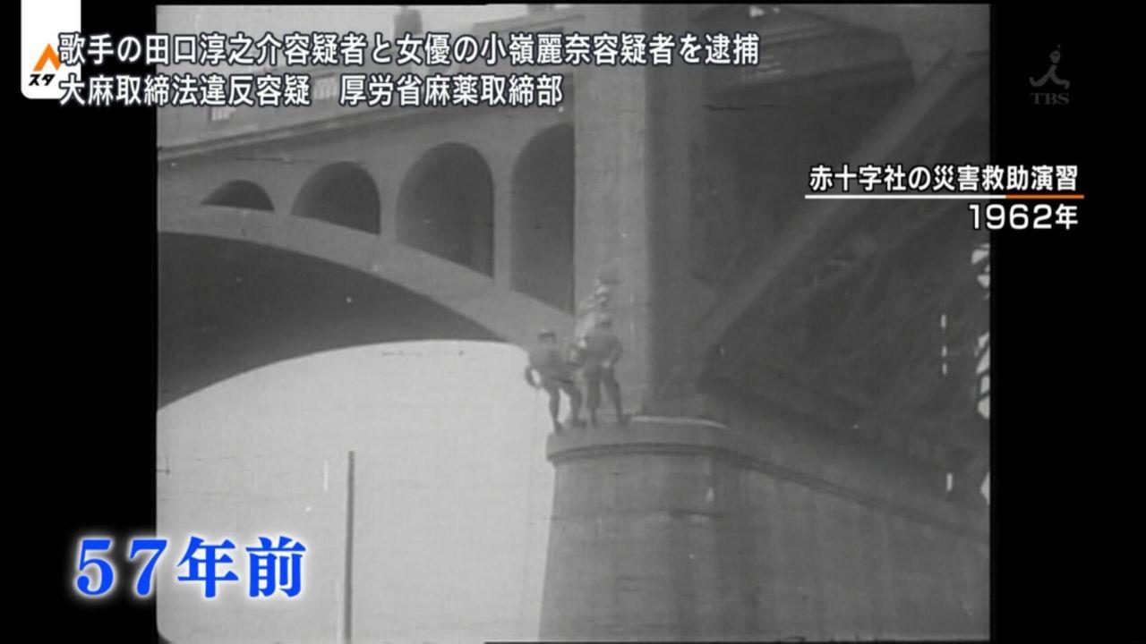 【速報】元KAT-TUN 田口淳之介、大麻所持の疑いで逮捕