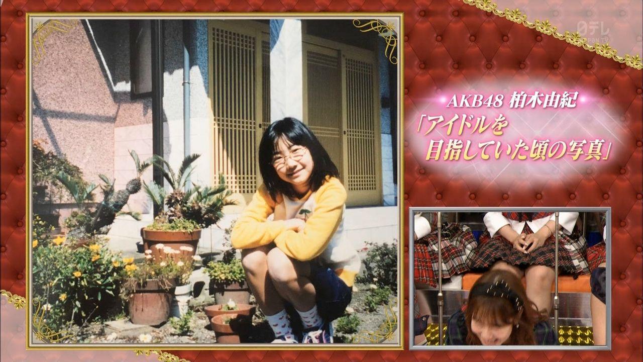 【AKBINGO】子供時代の柏木由紀wwwwwwwww