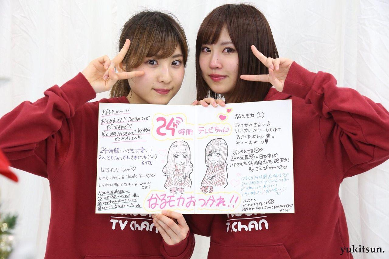 【NMB48】『YNN #24時間テレビちゃん 実況』まさかエンディングで涙腺崩壊させられるとは・・・