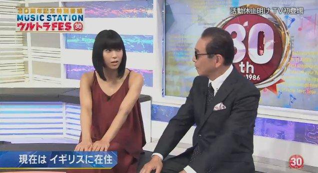 【MステウルトラFES】8年ぶり宇多田ヒカルキタ━━━━(゚∀゚)━━━━!!【実況まとめ】