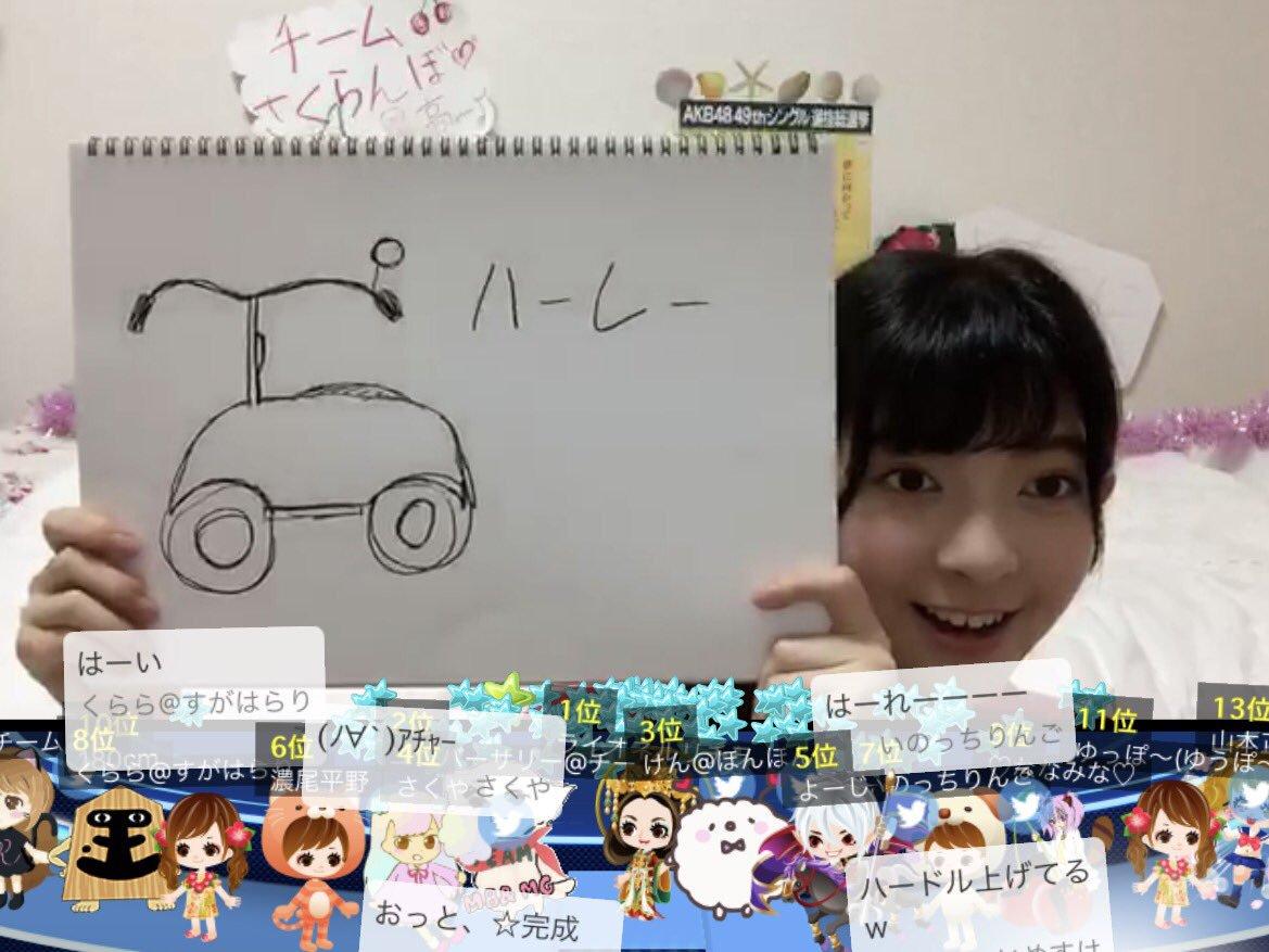 元NGT48 菅原りこ、ハーレーへの道~原付講習編~