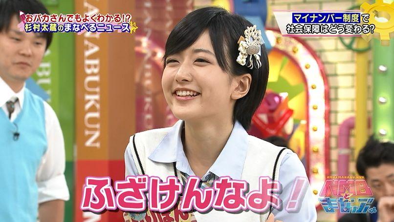 【NMBとまなぶくん】今週の須藤出演回は通常通り放送予定