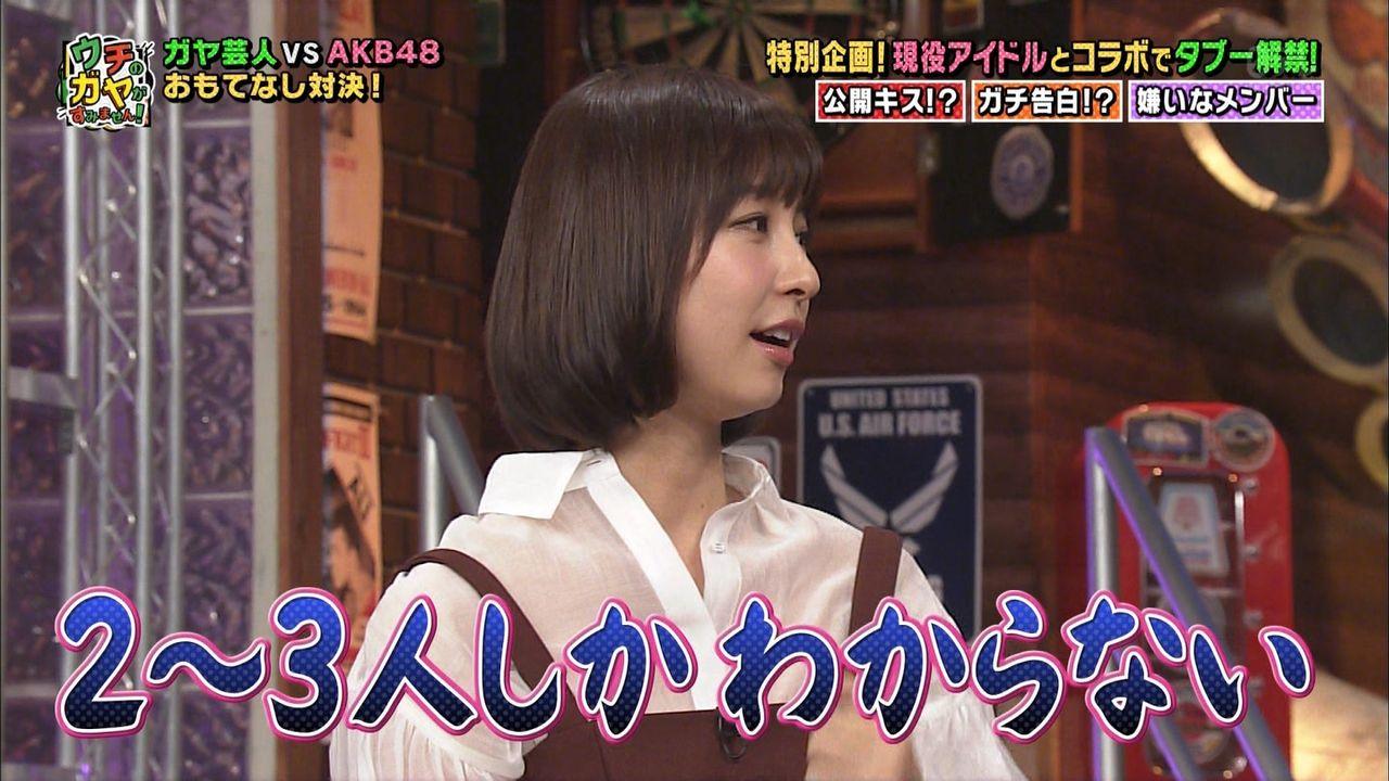 【悲報】篠田麻里子(31)「今のAKBは2~3人しかわからない」