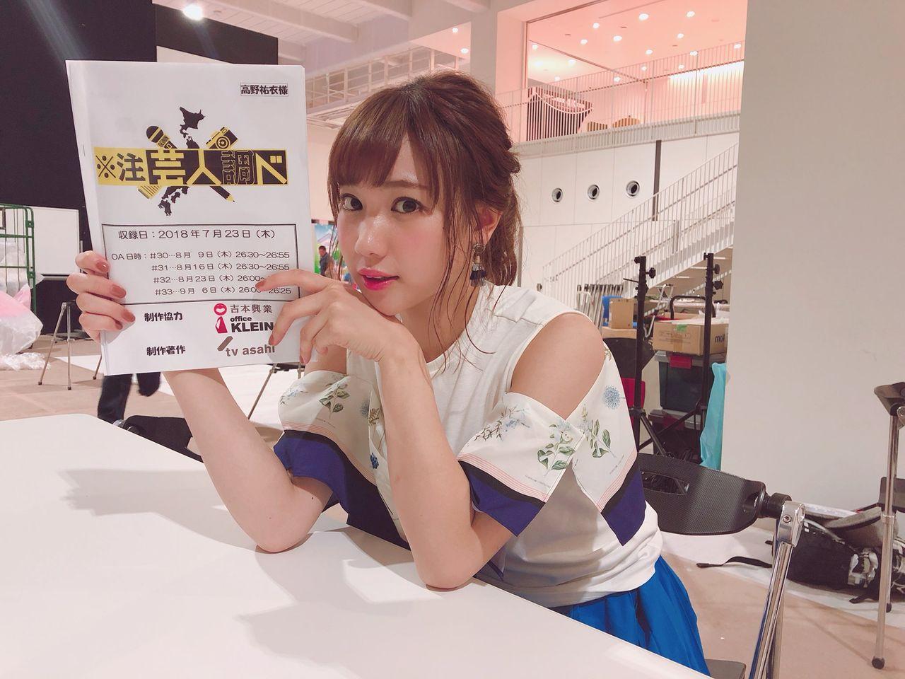 【速報】吉本坂46 第1期オーディションの合格者wwwwwwww