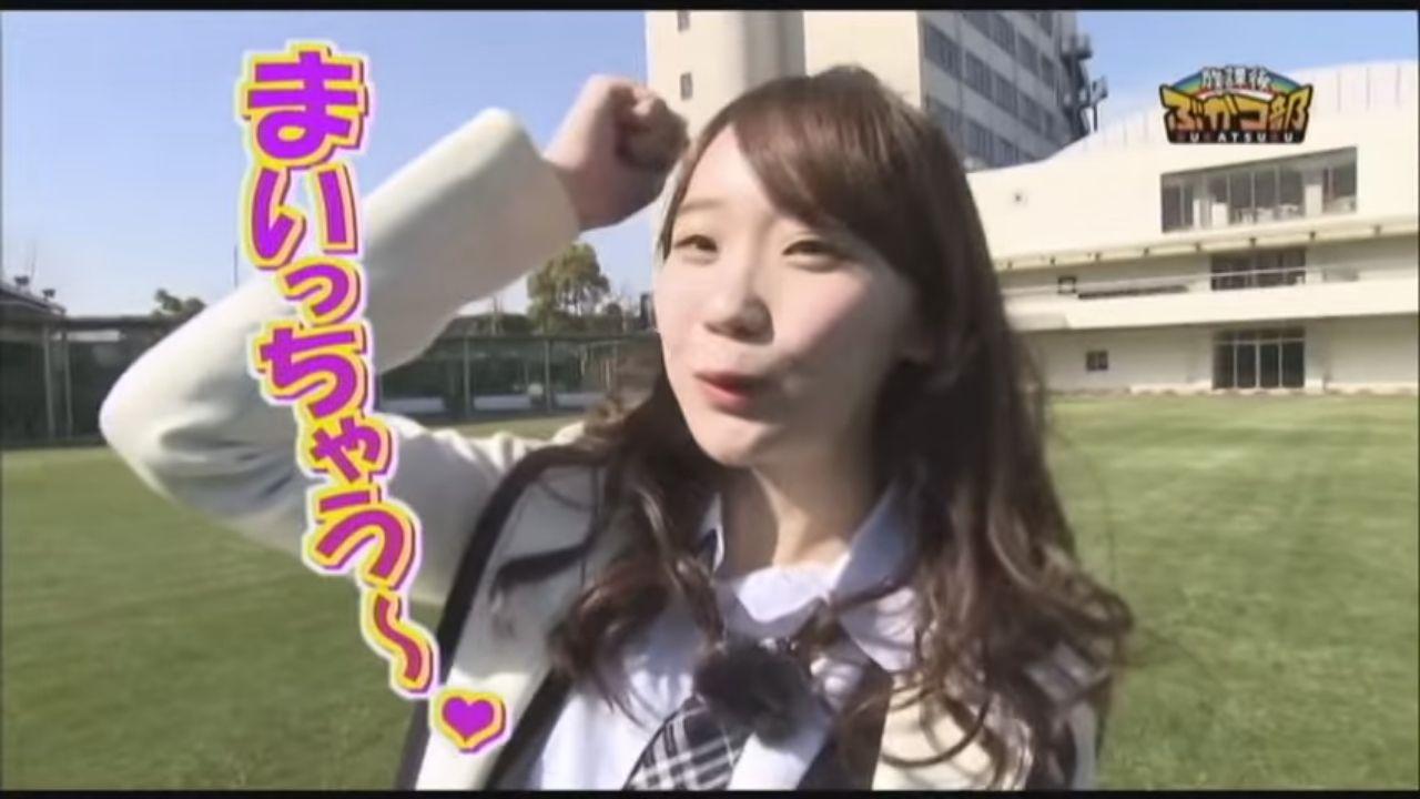 【朗報】NMB48大段舞依が関東地上波テレビ進出キタ━━━━(゚∀゚)━━━━!!