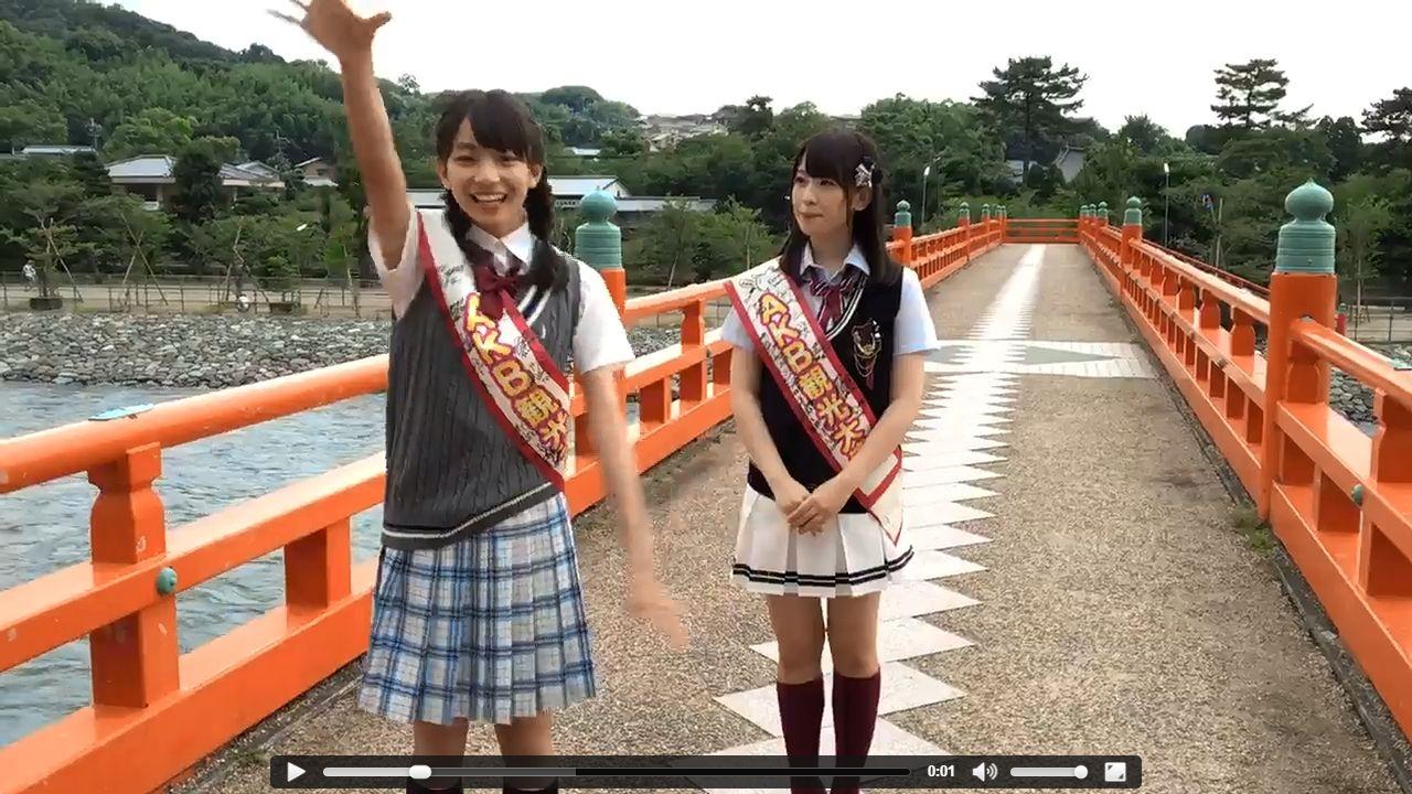 AKB48後藤萌咲、橋の上で痛い目に遭う