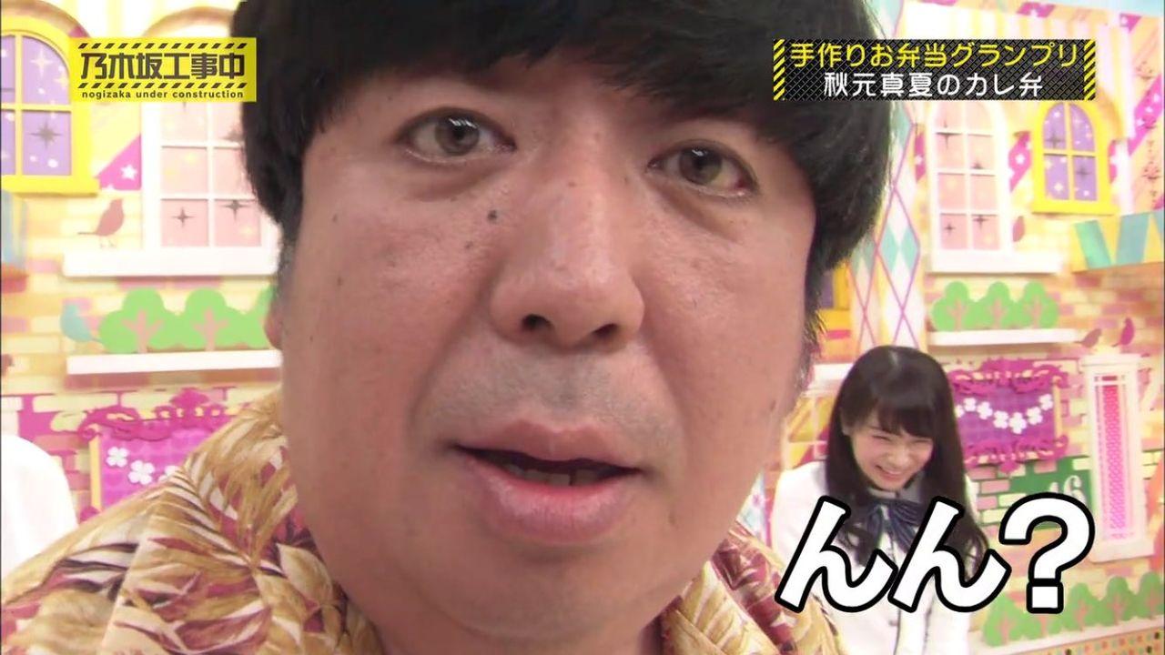 【乃木坂46】バナナマン設楽が言いがちなこと