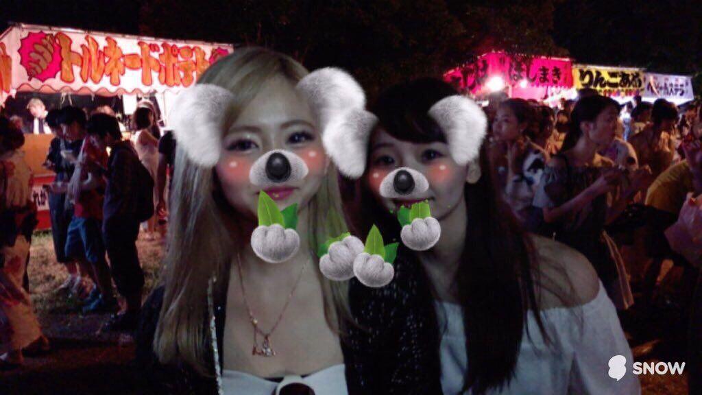 NMB48森田彩花と大段舞依がお祭りで男性と撮った写真が流出wwww