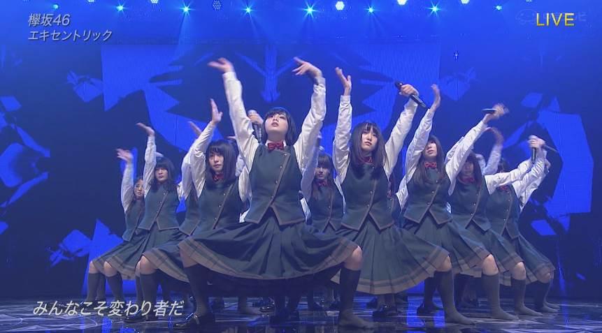 欅坂46の神曲「エキセントリック」TV初披露キタ━━━━(゚∀゚)━━━━!!