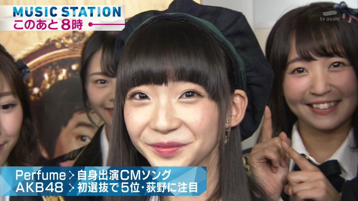 今日のMステはNGT48荻野由佳の特集wwwwwwwwwwwwwwwwww