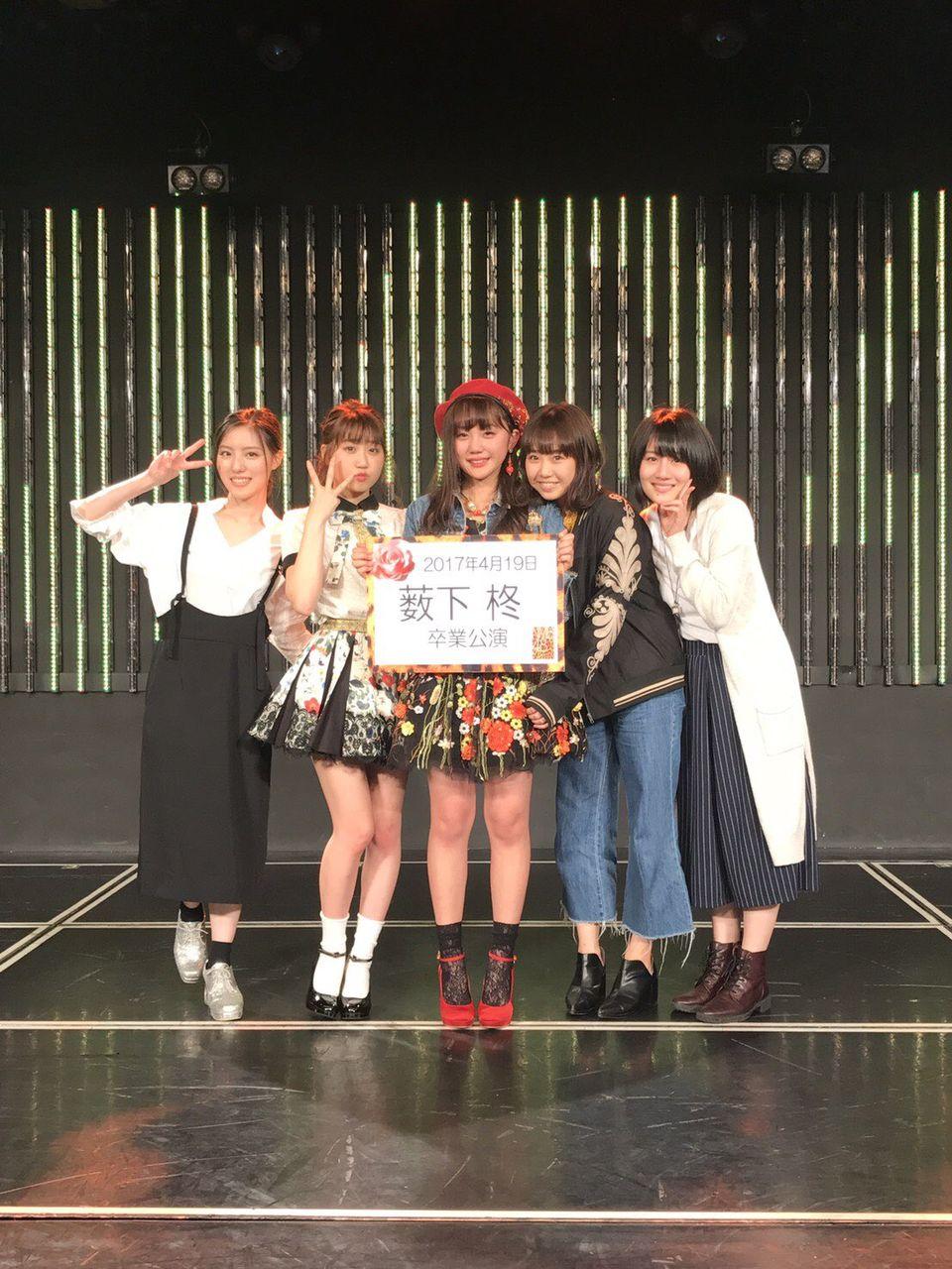 【NMB48】薮下柊卒業公演後のメンバーの反応など