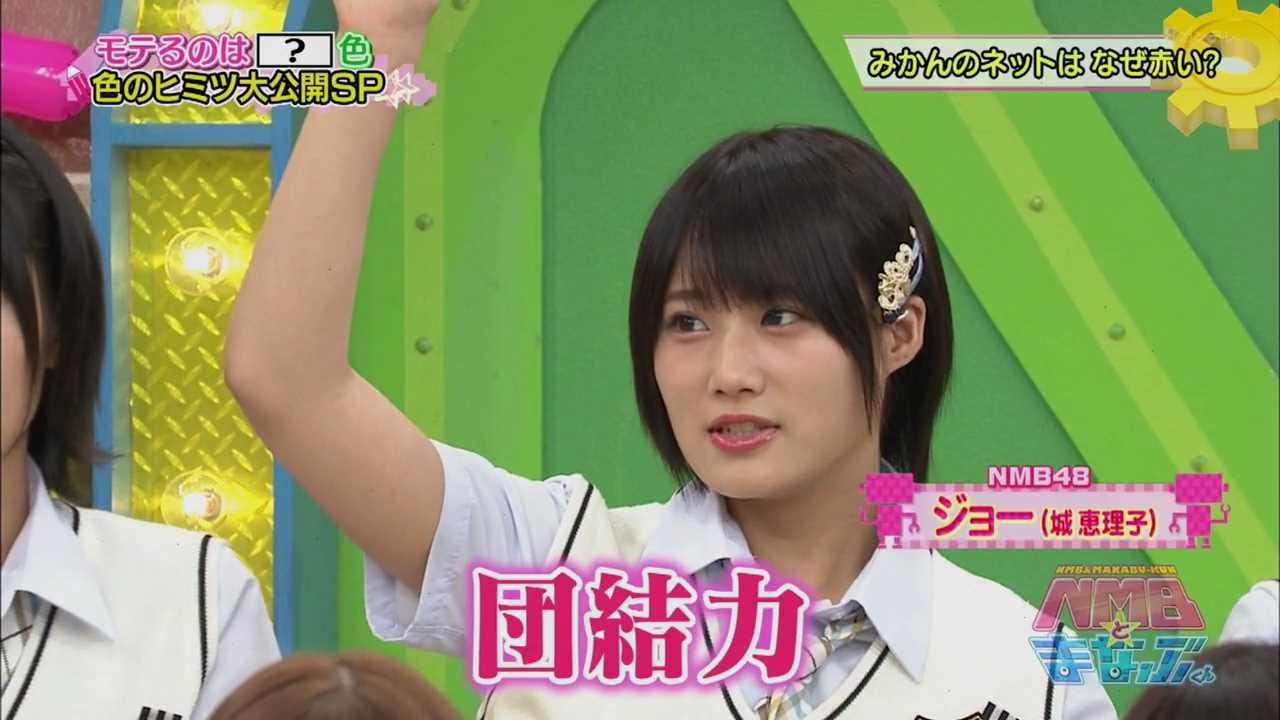 【緊急討論】山本彩が卒業した後のNMB48はどうなる?どうする?