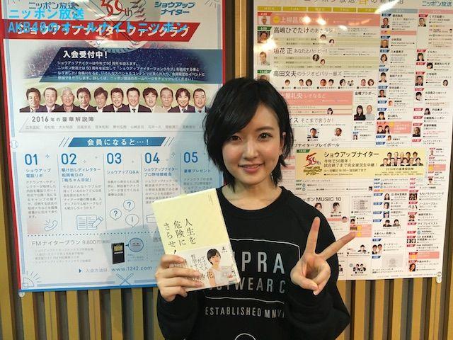 【AKB48 ANN】須藤の言葉遣いか恐ろしく下品だった?