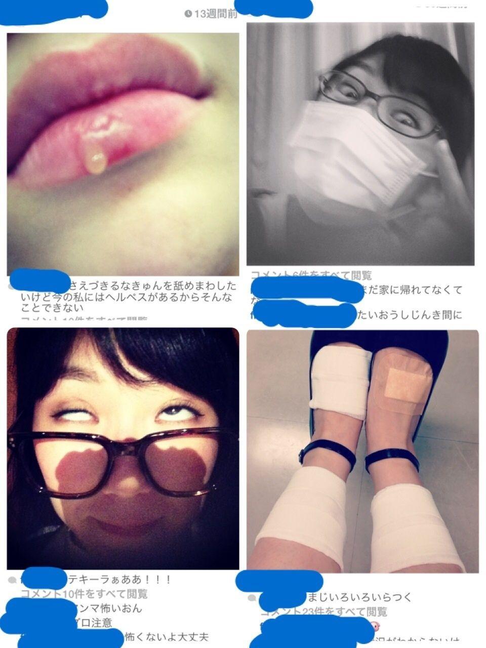 【悲報】アメリ渡辺麻友のInstagram裏垢騒動が公に…【AKB48】