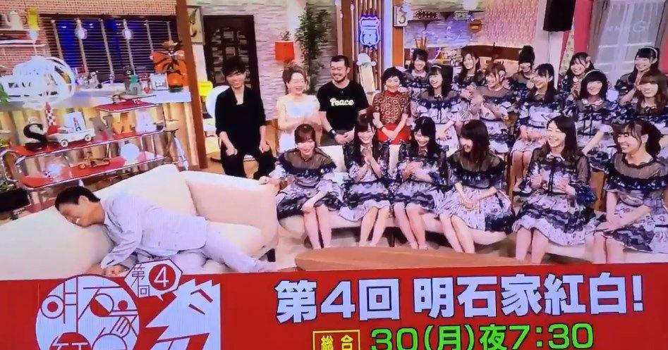 【速報】『明石家紅白』AKB48選抜16名確定キタ━━(゚∀゚)━━!!