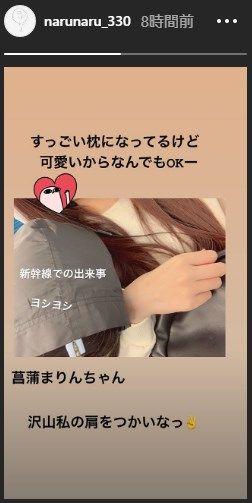 【NMB48】菖蒲まりん、大先輩を枕がわりにしてしまうw
