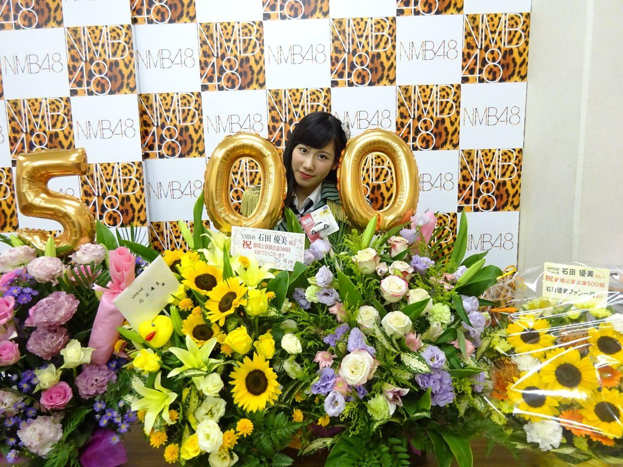【NMB48】石田優美が500回公演、木下百花が300回公演を達成!石田は500回一番乗り
