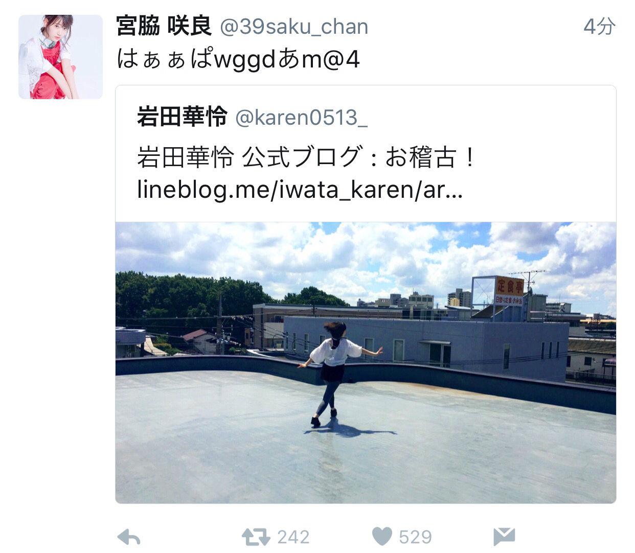 元AKB48岩田華怜、最悪なタイミングで宮脇咲良とオタに絡まれる事態に…