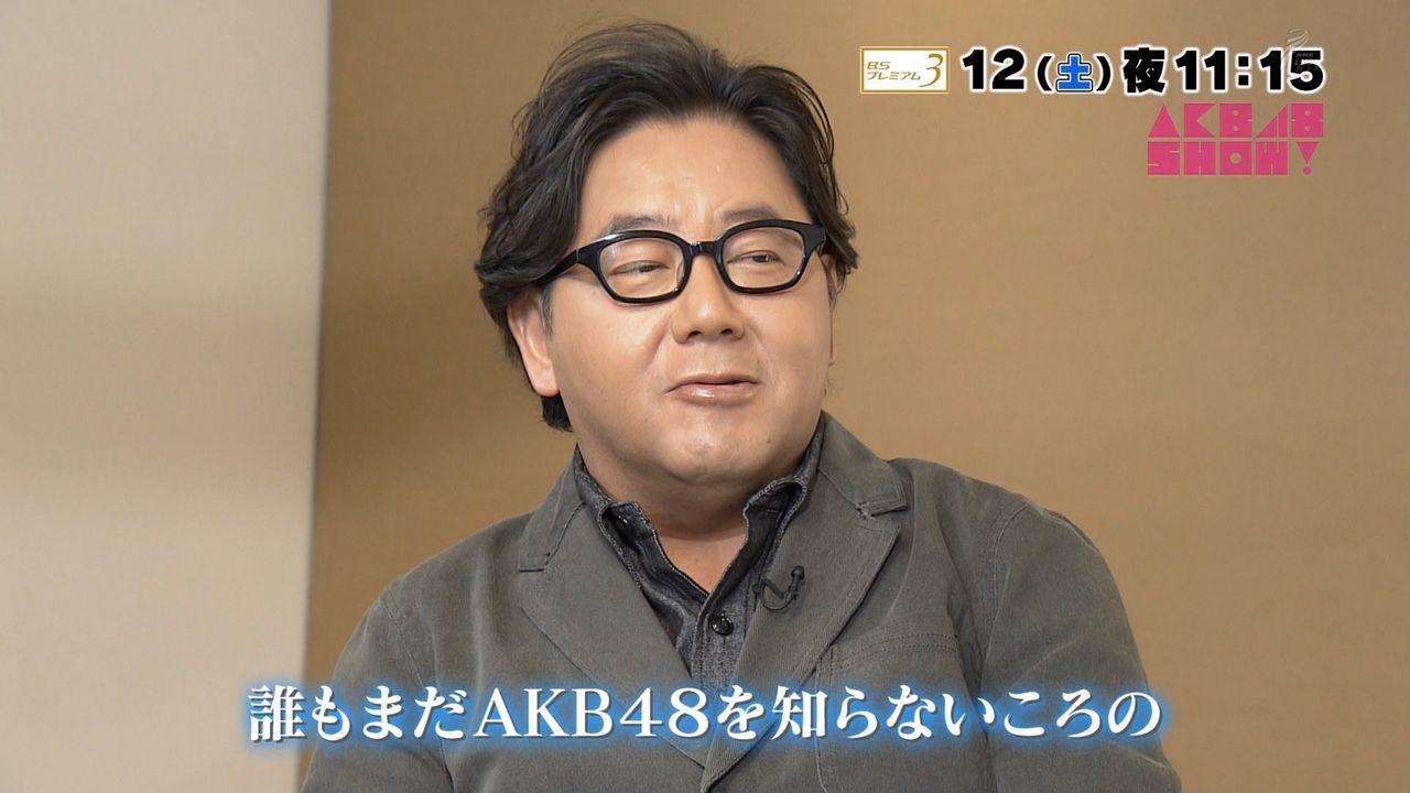 【AKB48】秋元康「今のメンバーはがむしゃらさと感謝が足りない。圧倒的努力しなさい」