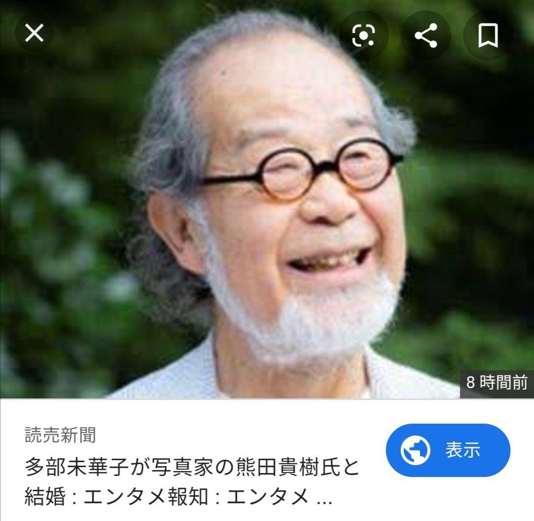 【速報】多部未華子、結婚報道キタ━━━━(゚∀゚)━━━━!!