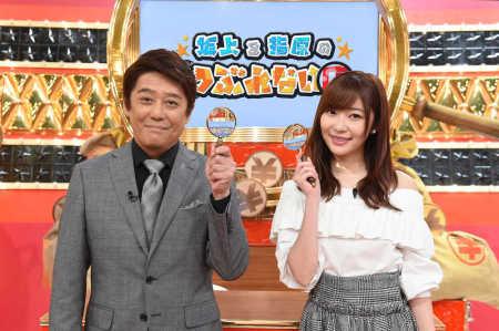 【HKT48】指原莉乃、4月から新番組「つぶれない店」レギュラー決定