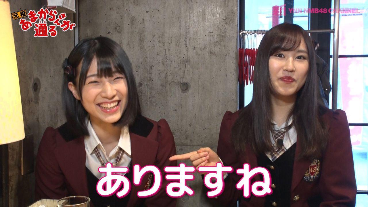 【朗報】新YNN「3月末から色々あるよ!」【NMB48】
