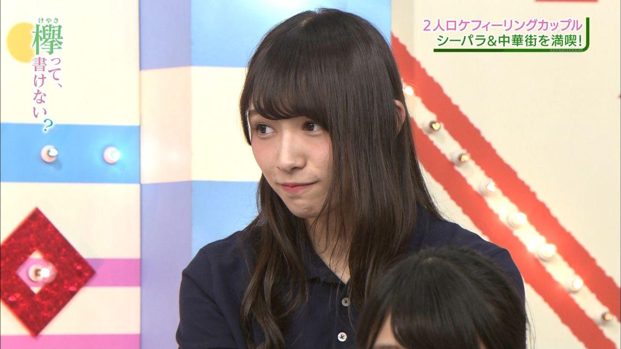 【悲報】さすがに土田と澤部が・・・・・【欅坂46】
