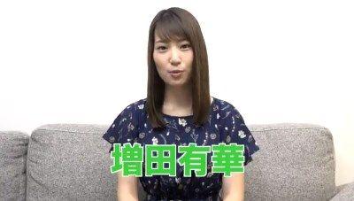 増田有華がYouTubeチャンネル『ゆったんTV』を開設!!