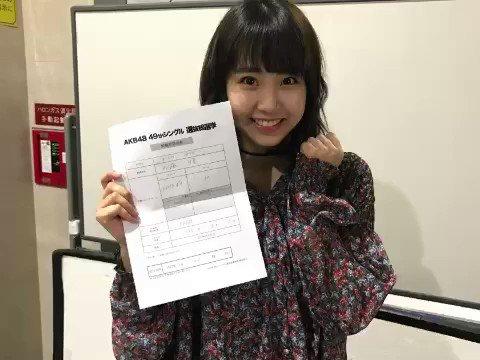 【AKB48総選挙】今日から立候補用紙提出開始キタ━━(゚∀゚)━━!!出馬1番手は34人!