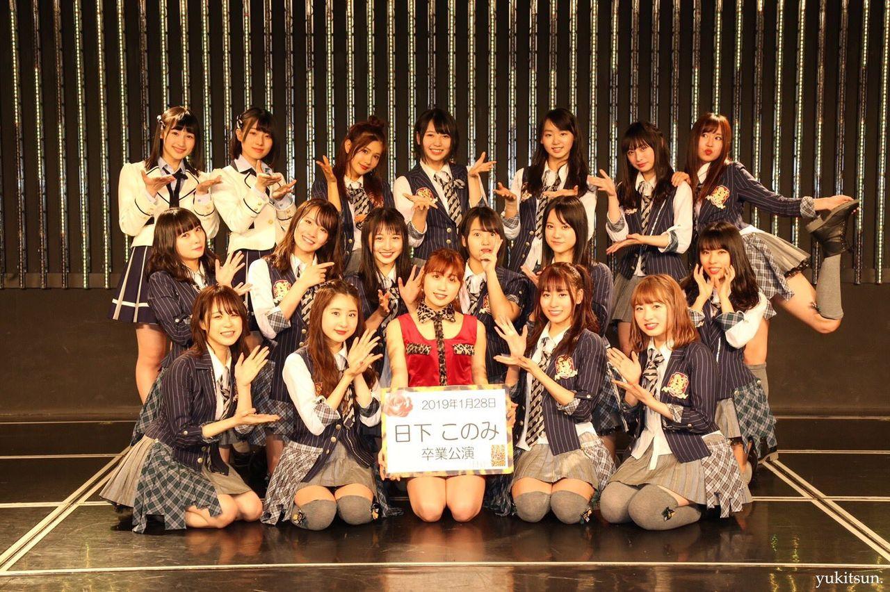 NMB48 日下このみ卒業公演 メンバーのSNS・写真など