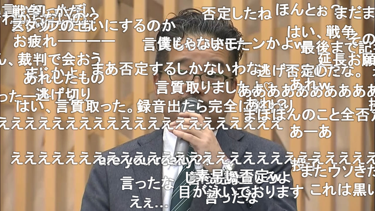 【山口真帆暴行事件】秋元康、吉成夏子の説明責任を問う声が相次いだ件【調査結果説明会】