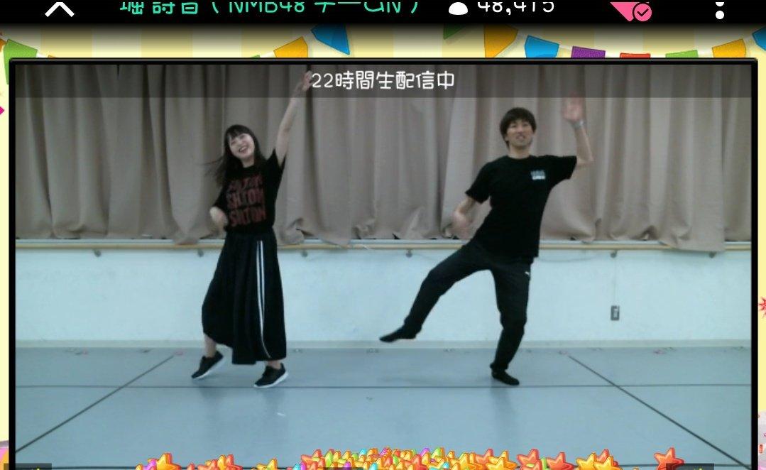 【NMB48】深夜のちかぽよwwwwww【しおんチャレンジ2018】