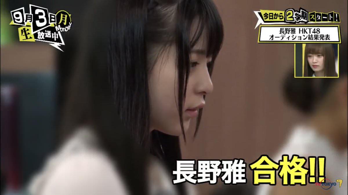 【HKT48】5期生15人前後 お披露目間近キタ━━━━(゚∀゚)━━━━!!