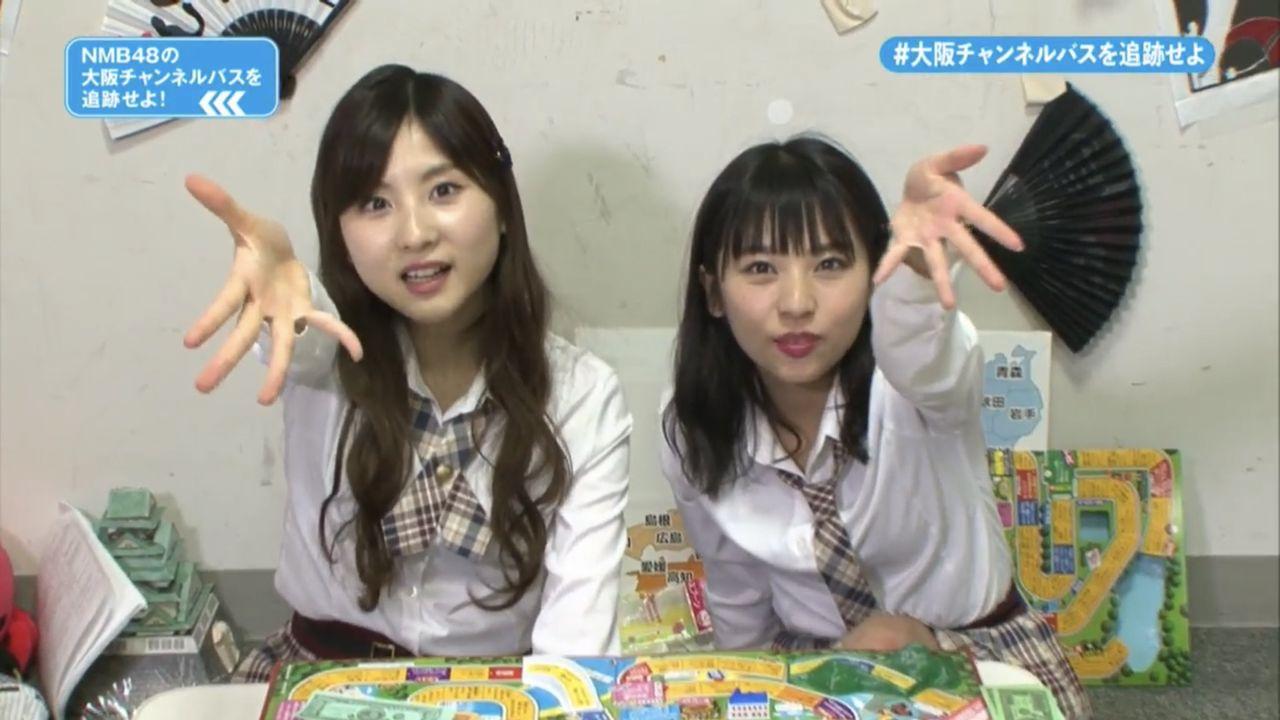 【NMB48】『大阪チャンネルバスを追跡せよ!』りなモカクッキングが放送事故www