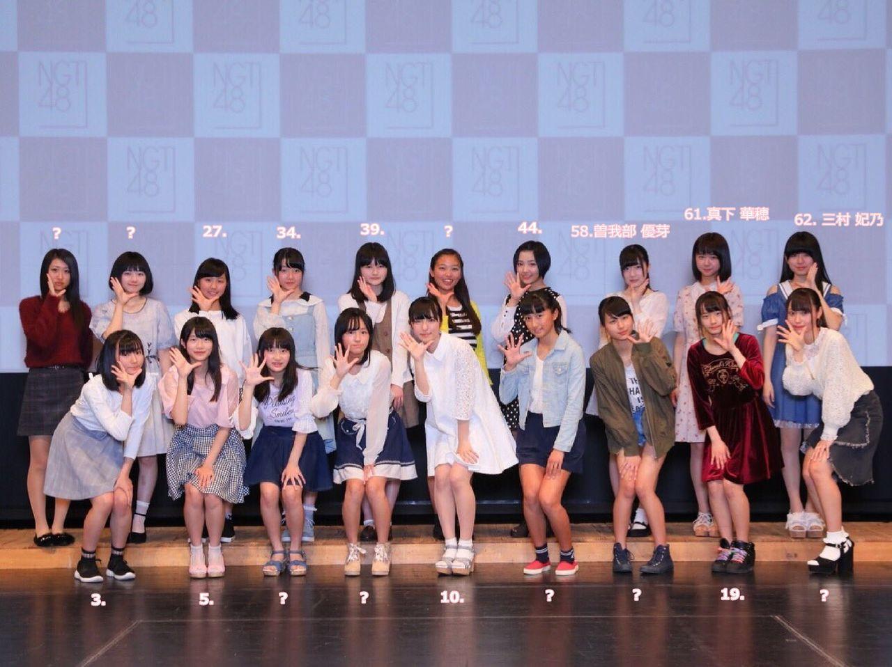 【インスタ流出】NGT48 2期生本日公演でお披露目する模様wwwwww
