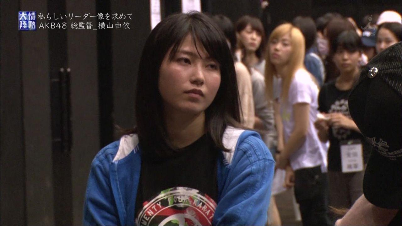 【情熱大陸】AKB48総監督・横山由依が突然キレて金髪メンバーにとばっちりwww【森田彩花】