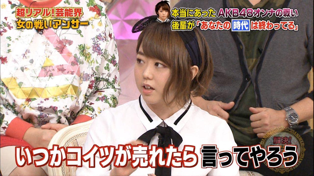 【峯岸 指原】身内の暴露ネタ言うようになったら終わり?【AKB48】