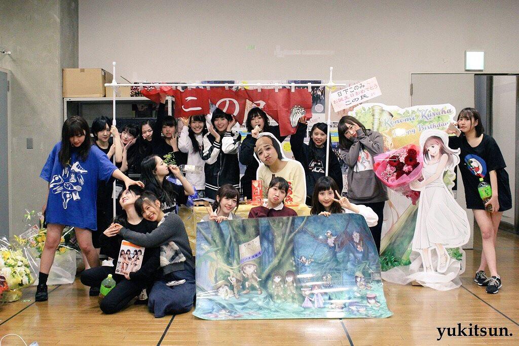 【NMB48】日下このみ生誕祭/谷川愛梨が山本彩アンダーを務める/本郷柚巴・梅山恋和・小嶋花梨が初日。など実況・画像まとめ【目撃者公演】