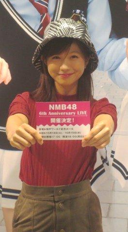 【NMB48】谷川愛梨が大阪の店舗どさ回りしてるwwwwwww