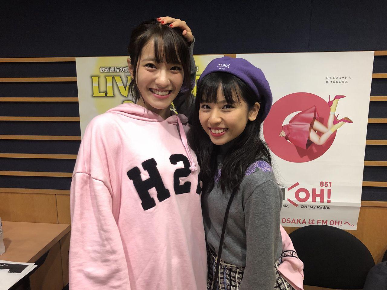 【らじこー】NMB 小嶋花梨がうんこドリルに挑戦した結果wwww