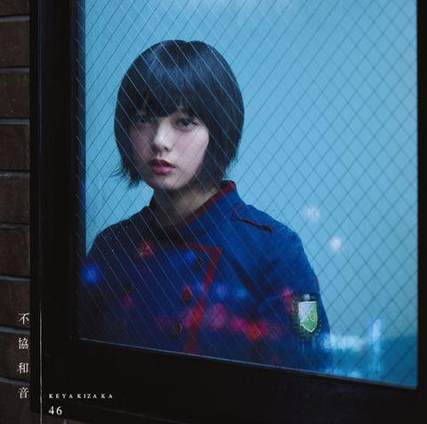 【欅坂46】平手友梨奈、体調不良で日本ガイシホール公演を欠席